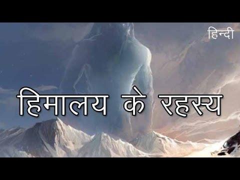 Xxx Mp4 हिमालय के सबसे बड़े 10 रहस्य Top 10 Biggest Mysteries Of Himalaya In Hindi 3gp Sex