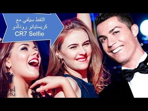 التطبيق الجديد CR7 Selfie التقط سيلفي مع كريستيانو رونالدو - مدونة بلاد ميكي
