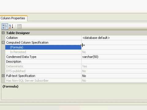 SQL 2008 Series: SQL Computed columns