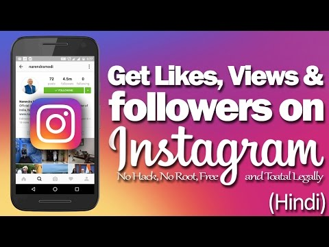 How to get more Likes Views and Followers on Instagram | Hindi