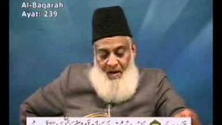 Why & How to Stand in Prayer, as in the Quran - Dr. Israr Ahmed
