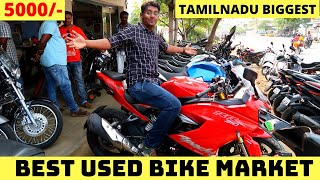 மொத்த விலை USED BIKE MARKET | Second hand Bike Market In Tamilnadu | Used Bike Market Business Tamil