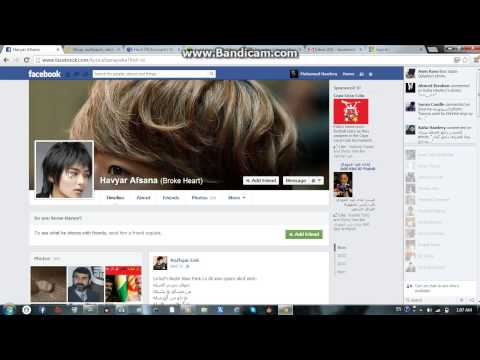 How To Look At Locked Profile Pic (( Facebook ))