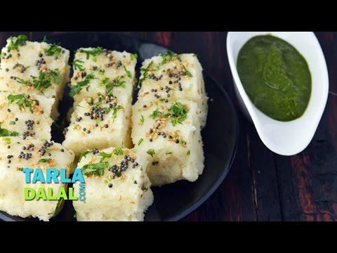Rava Dhokla, Semolina Dhokla, Suji Dhokla by Tarla Dalal