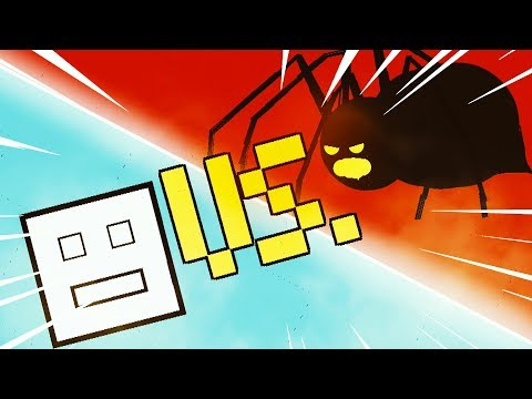 INCREDIBLE EASY SPIDER BOSSFIGHT!