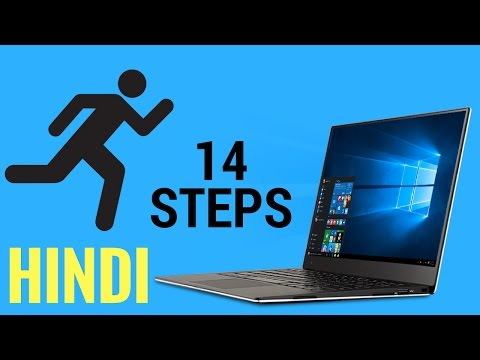 How to speedup your computer windows 10 in Hindi