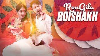 Rongila Boishakh - Pohela Boishakh Special Dance Cover by Ridy Sheikh & S. I. Evan