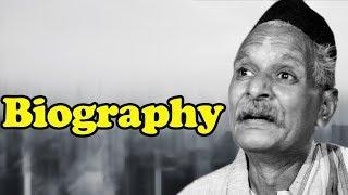 Kanhaiyalal - Biography in Hindi | कन्हैयालाल की जीवनी | बॉलीवुड अभिनेता | Life Story