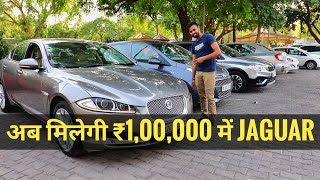 LUXURY CARS IN 1 LAKH | JAGUAR | BMW | SKODA SUPERB | FORD | GALAXY CARS