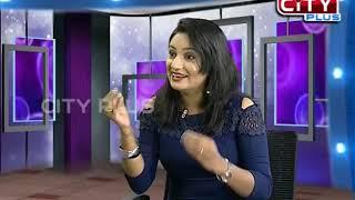 Pratibha   Lopamudra - Odia Playback Singer   Exclusive Interview   City Plus