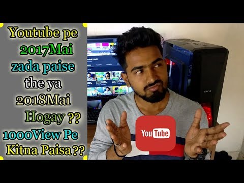 How Much Money For 1000 View On YouTube In 2018 ??