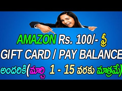 Get Amazon 100 Rs FREE GIFT CARD/Pay balance All Users | OFFER Mar 1 - 15 Only | Telugu Tech Trends