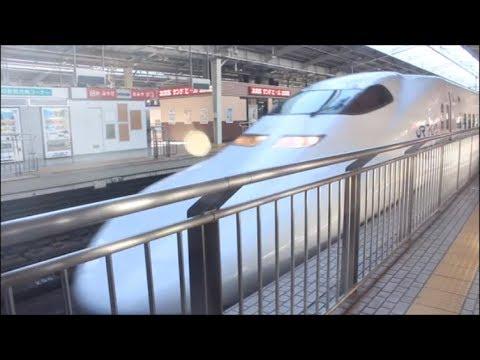Hikari Shinkansen bullet train ride Osaka to Tokyo