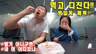 Download 가장 매운 떡볶이 (엽기떡볶이 라이벌?) 부산 범일동 매떡 먹어봤습니다 (feat. 디진다 먹방 도전?) Video