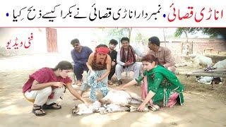 Number Daar Anari Qasai Eid Funny Video   New Top Funny   Must Watch  New Comedy Video 2021 You Tv