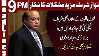 Nawaz Sharif another Property Exposed | Headlines & Bulletin 9 PM | 24 June 2018 | Express News