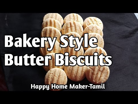 Butter Biscuit - Bakery style | Melt in mouth Butter cookies