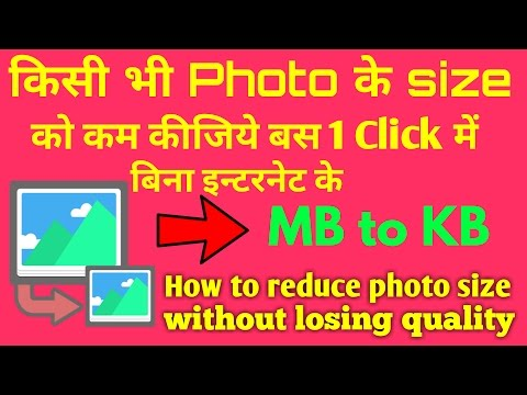 How to reduce Photo size MB to KB