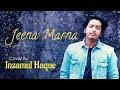 Jeena Marna    Do Lafzon Ki Kahani    Cover Version By INZAMUL HAQUE