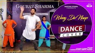 Wang Da Naap Bhangra Dance Performance | D4U Dance Academy | Ammy Virk | Bhangra Dance Songs