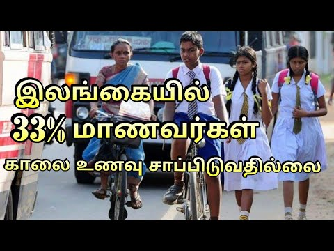 Sri Lanka 33% of the students are not getting breakfast