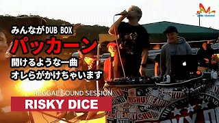Download RISKY DICE - 新家山 [HIGHLIGHTS] Video