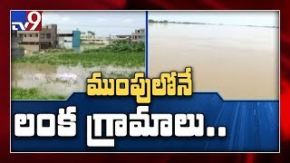 Huge inflows into Prakasam Barrage from rivulets - TV9