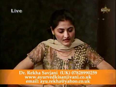 Dr. Rekha Savjani: Ayurveda & Hormonal Imbalance (hindi)