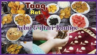 23Roza Or Taaq Rat/My Sehri And Iftari Routine Vlog Ramadan 2020