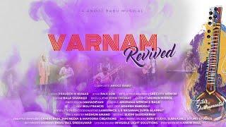 Varnam Revived | Paulson K J | Anooj Babu | Shrijith Menon