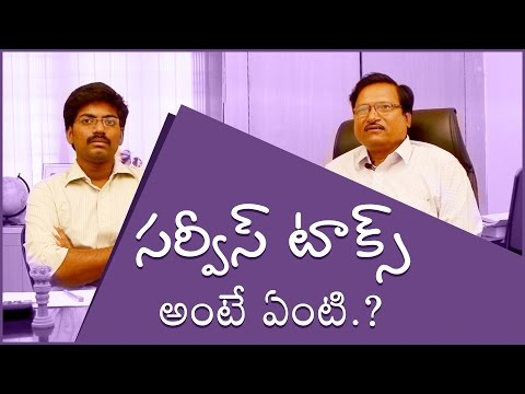 What Is Service Tax? Services Tax and Returns Details in Telugu Video | SmartTelugu