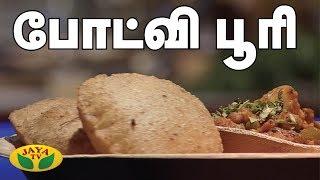 Jai Veera Hanuman - Episode 673 On Wednesday,08/11/2017