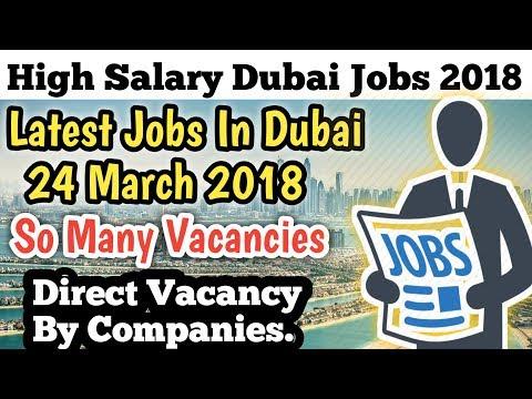 Direct Dubai Jobs March 2018   Lifeguards, Clerks, Document Cont, Waiter, Agent   Free Visa