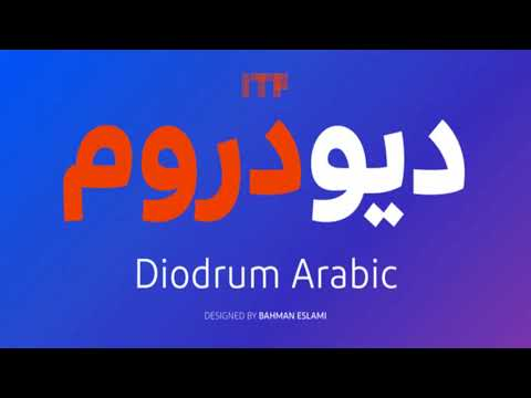 Why Diodrum Arabic Font Is The Best Font For Sony Vegas?