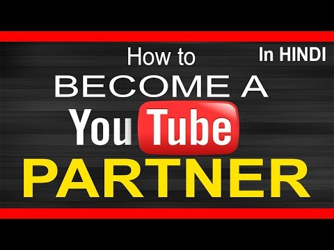 How To Become A YouTube Partner 2017 In Hindi