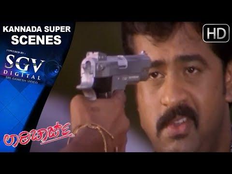 Xxx Mp4 Laati Charge Kannada Movie Super Climax Scene Thriller Manju Mohan Shobhraj 3gp Sex