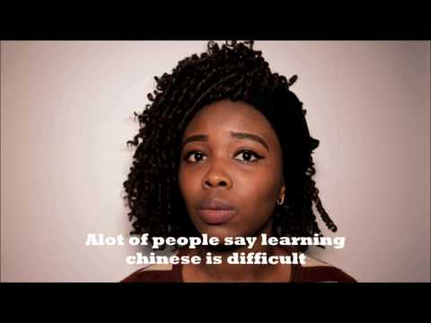 Nigerian girl speaking Chinese || 黑人会说中文  Tips and tricks to learn mandarin faster