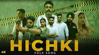 HICHKI Rajasthani Folk Song | Aarav Singh | Mona Rathore \u0026 Bhavani Singh | Rawal Singh