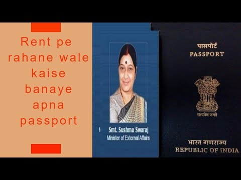 Rent pe rahane wale banaye apna passport ye asan hai tarika? #How a rented person can apply