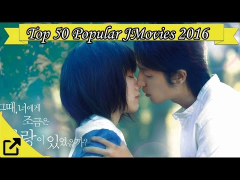 Top 50 Popular Japanese Movies 2016 (All The Time)