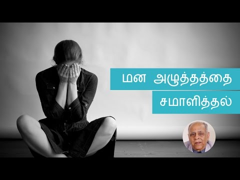 How to deal with Depression? | Tamil