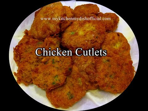How To Make Chicken Cutlets Recipe In Hindi | Chicken Recipe | English Subtitles