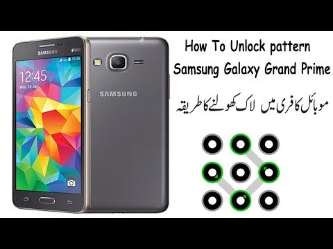 How to unlock samsung grand prime without password Hard reset