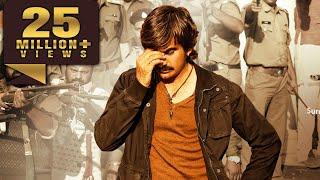Ravi Teja in Hindi Dubbed 2019   Hindi Dubbed Movies 2019 Full Movie