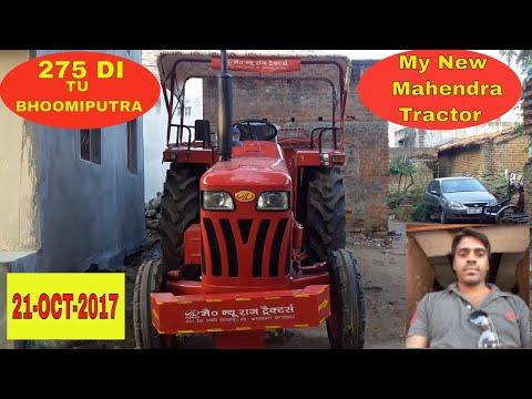 My new Mahindra B 275 DI TU High Torque Bhoomiputra