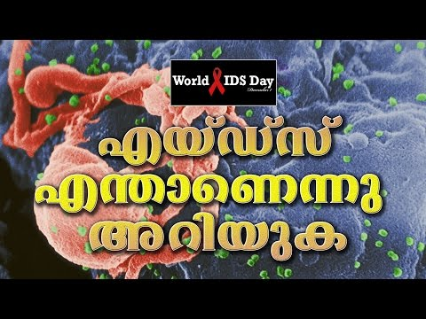 Aids, What Do We Know Now - Malayalam
