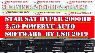 UNLOCK POWERVU CHANNELS ON SR-2000 HD HYPER FULL METHOD