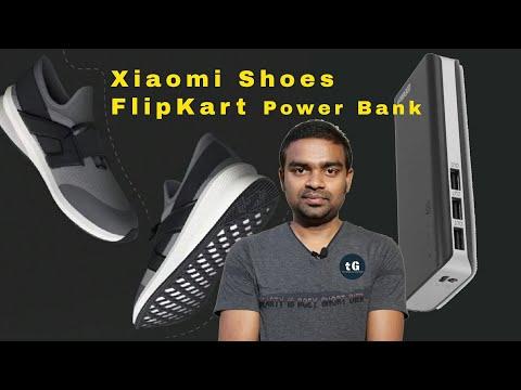 Xiaomi GTS Shoes, Flipkart Power Bank, Jio 49 Plan for Rural area, Office 2019, Tech Prime #111