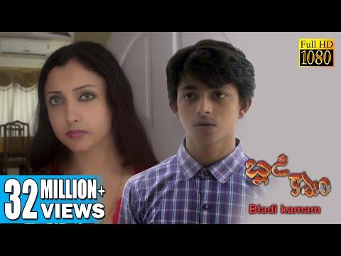 Xxx Mp4 BLADI KAMAM బ్లడీ కామం Telugu Short Film Remo Sayani TELUGU SHORT MOVIES 3gp Sex