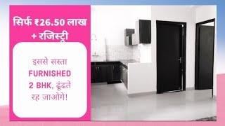 2 BHK furnished flat | Raj Nagar Extension Ghaziabad | Moti Residency Phase 1 | budget apartment